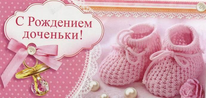 dochka 1