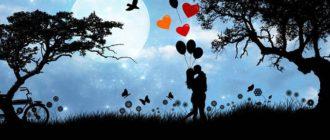 Признания в любви до слёз любимой в прозе