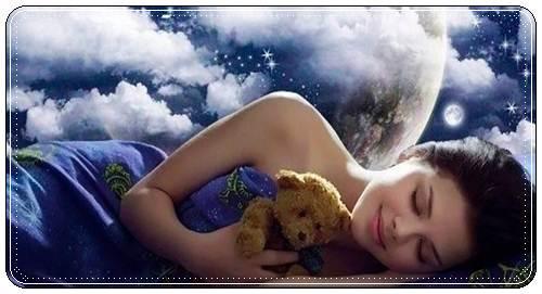 Пожелания любимой девушке спокойной ночи в прозе