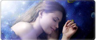 Пожелание спокойной ночи любимой в стихах красивые