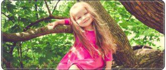 Пожелания на день защиты детей в прозе, стихах