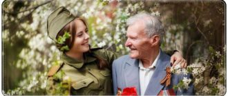 Поздравление дедушке к 9 мая в стихах, прозе