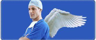 Поздравления с днем медицинского работника в стихах