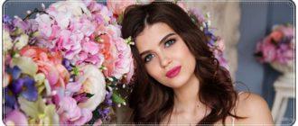 Поздравления с днем рождения любимой женщине красивые