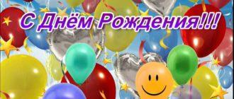 Поздравление с днем рождения внука своими словами