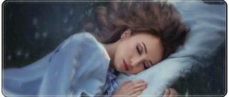 Смс спокойной ночи девушке своими словами короткие