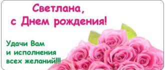 Поздравления с днем рождения женщине в прозе (своими словами)