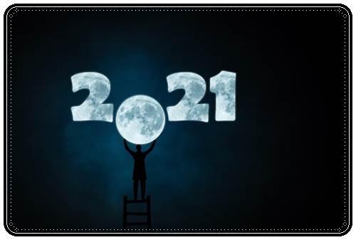 Поздравления с новым 2021 годом в стихах