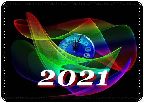 Красивые поздравления с наступающим новым годом 2021
