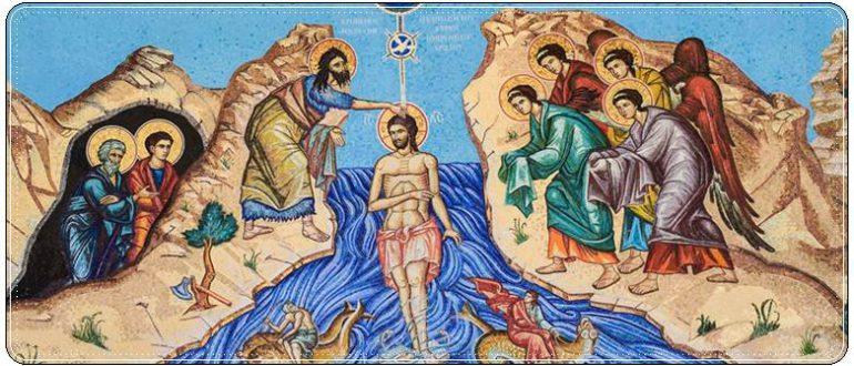 Поздравления с крещением господним стихи, проза, короткие СМС